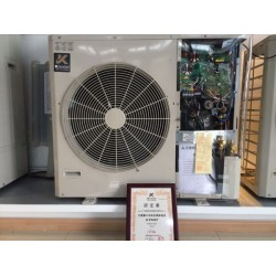 宁波三菱重工KX6系列中央空调