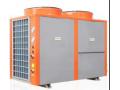 (-25℃)低温空气源热泵热水机组