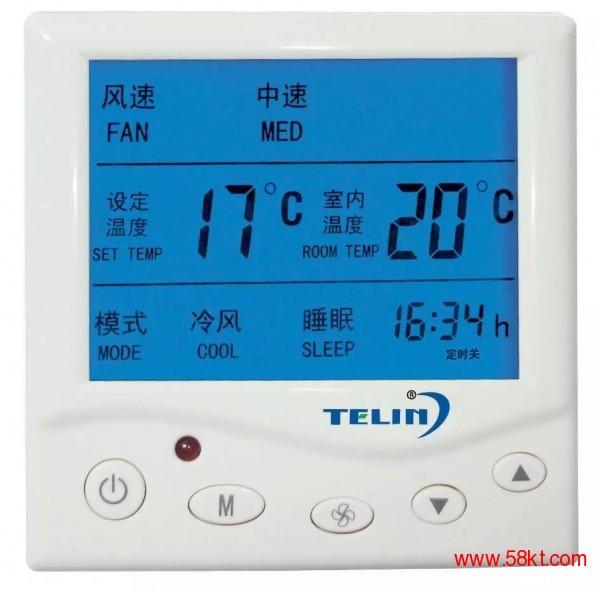 空调大屏幕液晶温控器