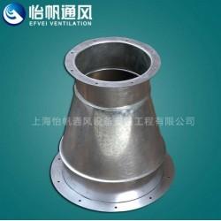 定制镀锌板角钢法兰变径风管