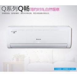 格力单冷壁挂式空调 1匹空调