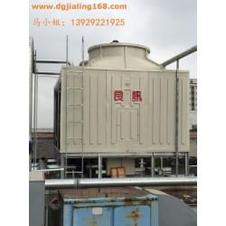 惠州中央空调冷却水塔方形横流式