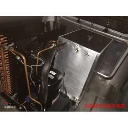 电镀冷却冷水机