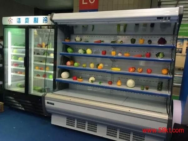 超市风幕柜  展示柜鲜肉柜