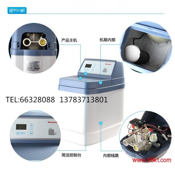 郑州中央软水机安装