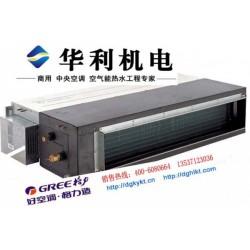东莞格力换热制冷空调设备