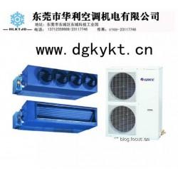 格力家用中央空调超薄风管机, 高效节能、技术先进