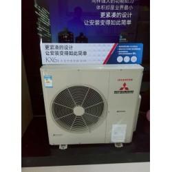 三菱重工KX6空调4-6HP室外机