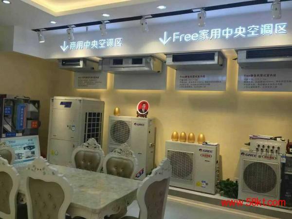 格力家用空调HDTD系列天井室内机