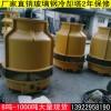 凯讯20吨冷却塔