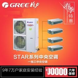 格力家用GMV多联机中央空调