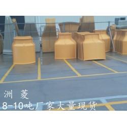 圆形逆流式玻璃钢冷却塔8-100吨