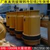 凯讯10吨冷却塔节能降温凉水塔