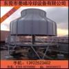 175吨玻璃钢冷却塔