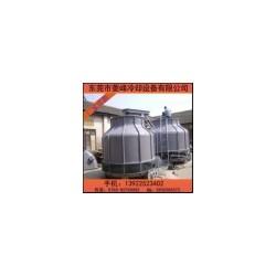东莞长安圆形玻璃钢冷却塔15吨