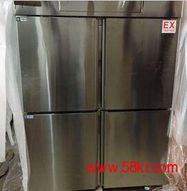 上海BL-1200L防爆冰箱