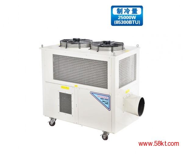 冬夏SAC-250移动式工业冷气机