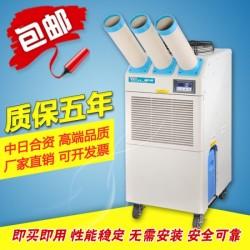 冬夏工业移动空调工业冷气机