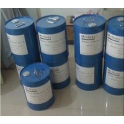 麦克维尔A油 B油 C油环保冷冻油