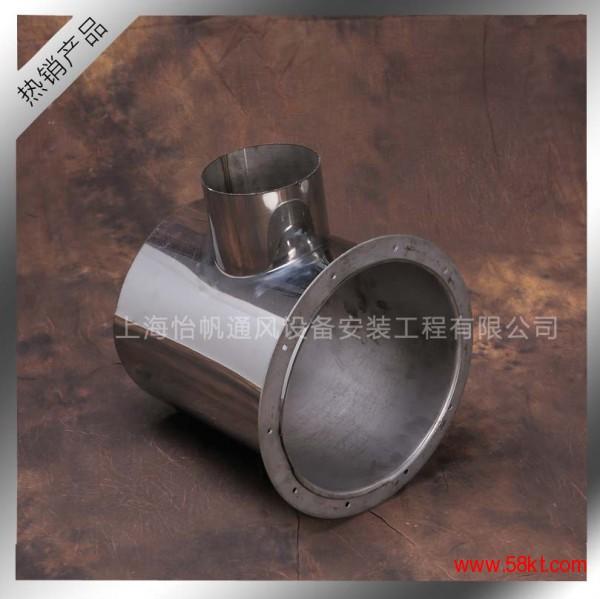 不锈钢管 风管定制安装
