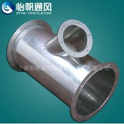 上海怡帆定制各种风管