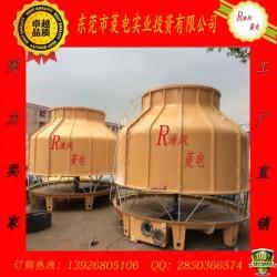 150T逆流式圆形工业冷却塔