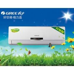 格力绿满园2匹冷暖空调 2P壁挂式