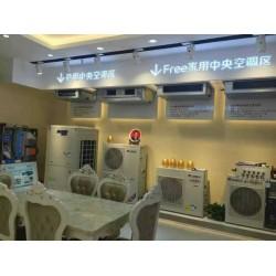 北京丰台区格力家用直流变频中央空调