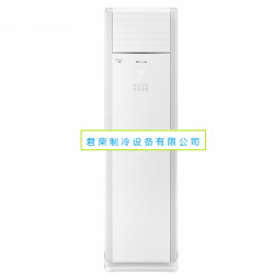 深圳格力2匹柜机 格力冷暖柜式空调