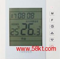 TM606炫屏液晶显示空调温控器