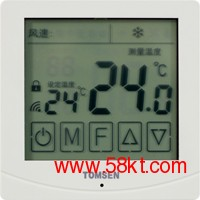 TM613 WIFI大屏中央空调温控器