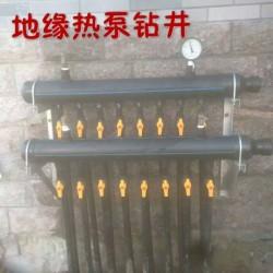 苏州地源热泵