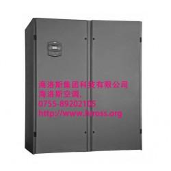 深圳海洛斯机房精密空调