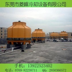 菱极峰冷却塔100吨