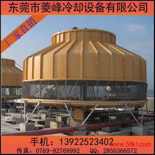 菱极峰冷却塔200吨