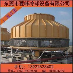 300吨菱极峰圆形玻璃钢冷却塔