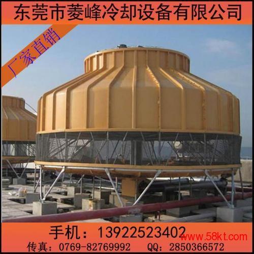 菱极峰冷却塔400吨圆形逆流式冷却塔