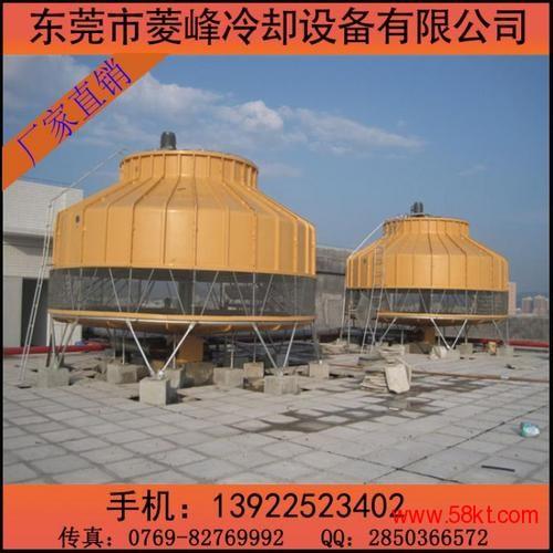 菱极峰冷却塔500吨圆形冷却塔