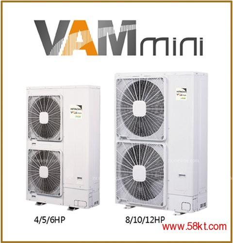 日立中央空调 VAM mini系列
