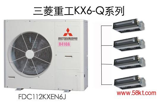 三菱重工中央空调KX6-Qmini