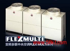日立中央空调FLEXMULTI 系列