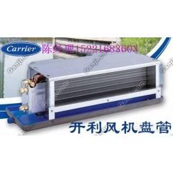 上海开利风机盘管