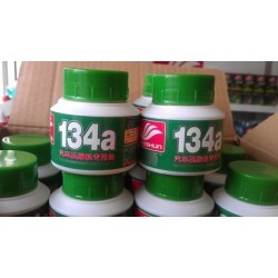 力顺冷冻油134a