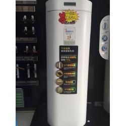 美的一体式空气能热泵热水器优泉