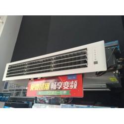 美的中央空调客厅风管机TR