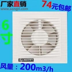 上海松日东森6寸换气扇 排气扇浴室排风