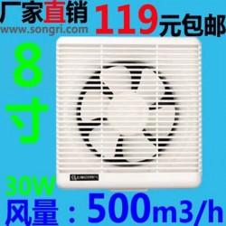 松日排气扇 墙式换气扇窗式强力大功率