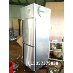 防爆冰箱上海BL-400L