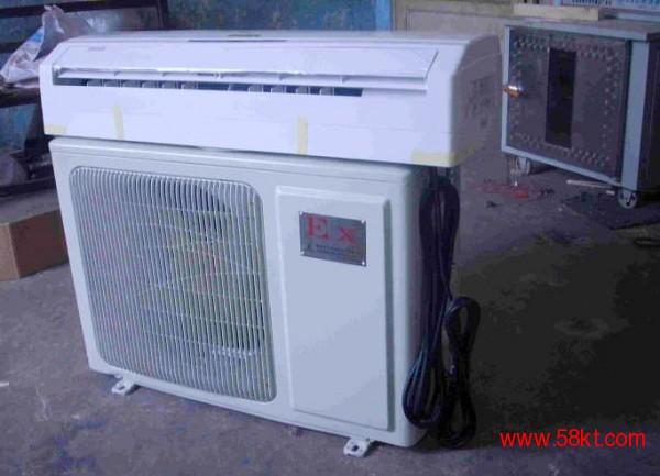 防爆变频空调1.5P 2P 3P