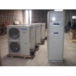 7P防爆空调立柜式
